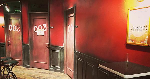 各部屋への入り口