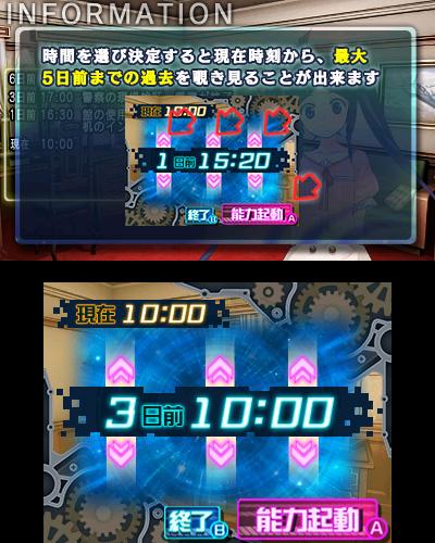gear-d05