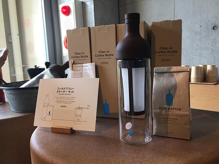 コールドブリュースターターキット(ボトル、ミル、豆のセット)は¥8,000(税抜)