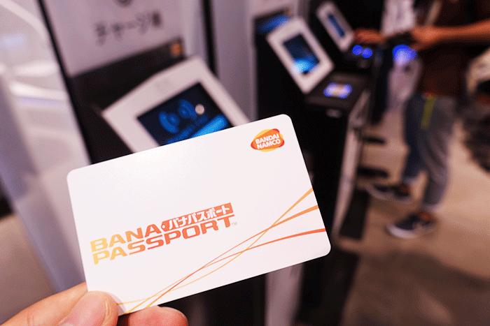 300円を支払ってバナパスポートを購入。複数人で行っても、カードは一つでOK。