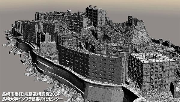軍艦島3DCG化プロジェクト