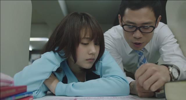さやかと坪田先生・ビリギャル