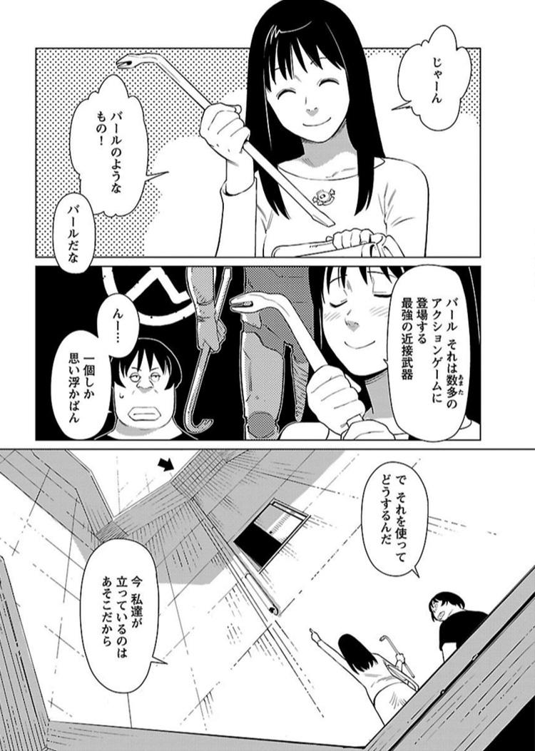 hyakuman05