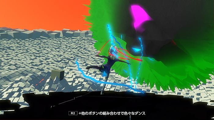 様々なダンスを踊ることができるのが、このゲームの特徴。