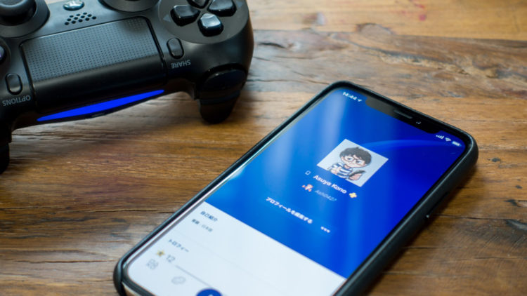 PlayStationユーザーなら知っておきたい!公式スマホアプリとその便利な使い方